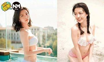 港姐陳曉華25歲處女拍劇《迷網》做女二極速彈起 同高Ling爭仔無難度?