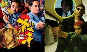 《殺手》狂抄孤泣小說?網民狂轟TVB新劇《殺手》  《John Wick》、《殺神特工》都有份