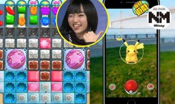 手遊課金排行榜2020上半年!  Pokemon GO都係得第10!  睇睇邊隻手遊大家課金最多