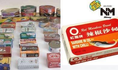 【消委會】46款罐頭鯪魚 / 沙甸魚 / 吞拿魚含金屬污染物!一文掃清最高、低分罐頭魚名單