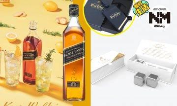 Johnnie Walker全新網購平台!酒吧唔開,喺屋企一樣可以飲酒  仲有超正Johnnie Walker贈品