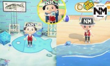 【動物之森】Switch《動物之森》釣魚大會 比賽玩法+2招超高效釣魚攻略|買了球鞋再買玩具