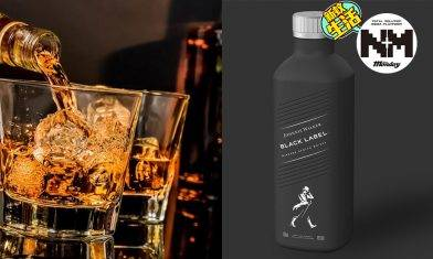 【威士忌】世界首款紙包威士忌 飲酒都要去塑!網民:咁啲味會唔會變?