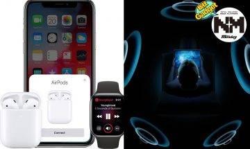 AirPods大量新功能曝光!iOS 14搶先睇 AirPods都有3D空間音效