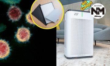 【新冠肺炎】港產高效抗疫空氣淨化器Aurabeat AG+ 10分鐘消滅8成冠狀病毒