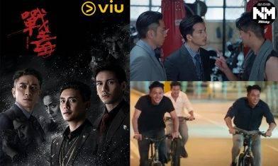 《戰毒》1-30集劇情劇透 太子下葬俊軒成聯社話事人|煲劇人生