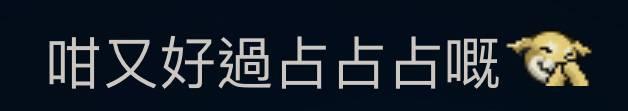 YUU , 洗腦歌 ,Donki , 林子祥 , 林德信