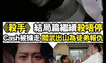 追蹤新Monday IG睇最新資訊:p.nmg.com.hk