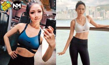 女星抗疫運動look全面睇 李佳芯、湯怡、陳欣妍性感又健康!