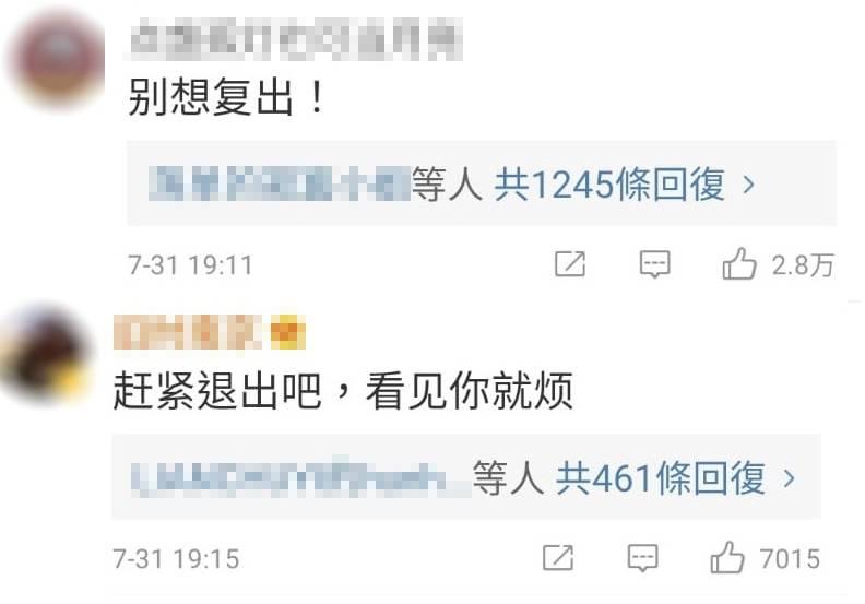 羅志祥, 愷樂, 周揚青, 台灣