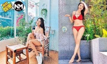 25歲台妹陳瑜心模特兒轉型做旅遊節目主持勁吸睛 《在夏天出發》S身形吸客