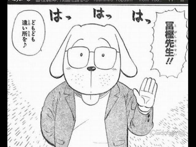 經過9話努力後,冨樫終於宣布力盡。