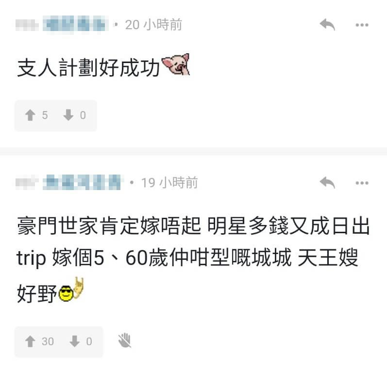 潘瑋柏太太宣云(Luna)來自天王嫂訓練營?!內地主博微博Post相爆料|頭號粉絲