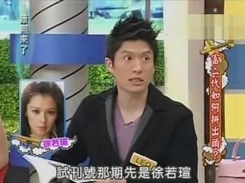 徐若瑄, 台灣, 情史, 第三者, 偷食
