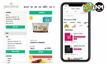 【上網買餸】買餸App及網站推介 新鮮食材即時落單 全部可用Apple Pay俾錢