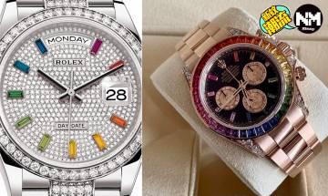 6隻Rolex定價最貴手錶 勞力士2020年價錢邊隻排第一? Daytona、水鬼都唔係對手