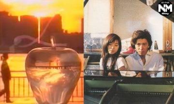 木村拓哉12套日劇陸續上線 《悠長假期》、《律政英雄》、《戀愛世紀》經典重溫|煲劇人生
