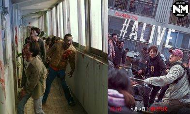 Netflix《Alive》劉亞仁孖朴信惠零通訊求生 超真實喪屍圍城困獸鬥|食住花生等睇戲