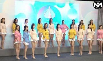 【香港小姐2020】18位佳麗終齊集電視城 2位海外佳麗完成14日隔離正式登場|頭號粉絲