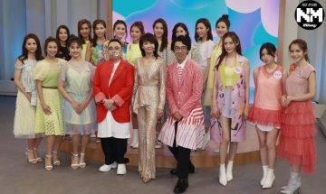 《香港小姐2020》齊接受鄭裕玲、農夫考驗 Do姐大讚佳麗們有樣又聰明最有印象Lisa謝嘉怡 頭號粉絲
