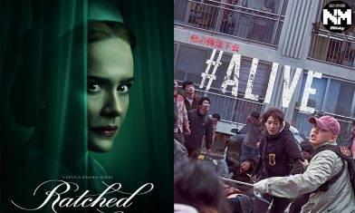 【NETFLIX推薦】9月猛片片單  《神棄之地》、《#Alive》、《黯衣天使》等13部電影影集「驚‧喜」大放送|食住花生等睇戲