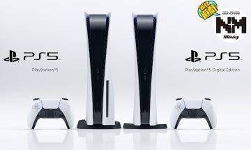 【PS5 預購】PS5正式網上開訂預售!一人限訂一機兩周邊 內文有預訂Link