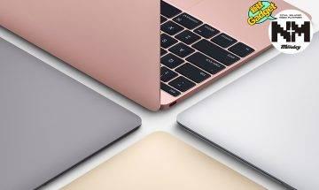 全新Macbook Air 12吋曝光!用到20小時勁長氣成最強Macbook!