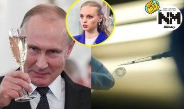 俄羅斯疫苗開發成功 擬全民接種!網民:真係戰鬥民族  普京:我個女經已接種俄羅斯疫苗