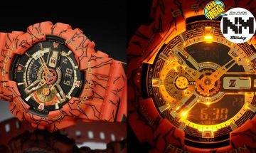 G-SHOCK推出龍珠概念新錶!手錶界都有超級撒亞人 G-SHOCK DRAGON BALL GA110 SON GOKU