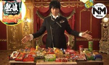 日本國民零食總選舉2020!網民嚴選!第一位零食你實估唔到!