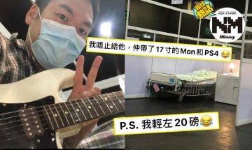 【新冠肺炎】港男確診入亞博中心  剖白康復過程:以為拉親肌肉去針灸