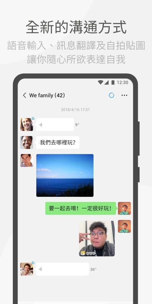 【WeChat封殺令】美國調查:封殺WeChat令iPhone銷量暴跌    95%中國用家:為用微信將轉會