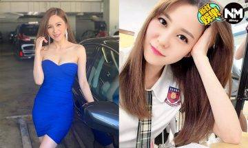 26歲梁茵屋邨長大拼博搵銀為養家 《C9特工》中扮學生妹零違和!