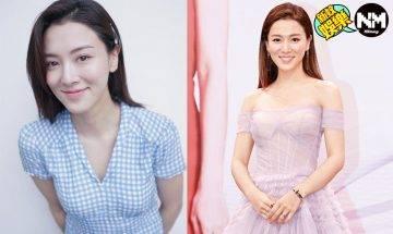 28歲王敏奕獲邀收誠意價圓歌手夢 加入星夢做樂壇新人!