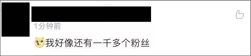 微博 9月尾正式結束營運!網民:要用都唔用你喇!