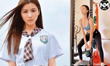 陳欣妍靠剝衫行山彈起做女神 7年前舊照被翻出與現時面貌大為不同有整容之嫌 頭號粉絲