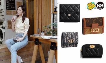 名牌銀包11款經典短款推薦  2020年潮女必備Boy Chanel、2.55系列
