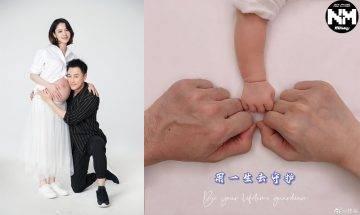 林峯張馨月齊曬搞笑孕照 雙雙宣布榮升做新手爸媽|頭號粉絲