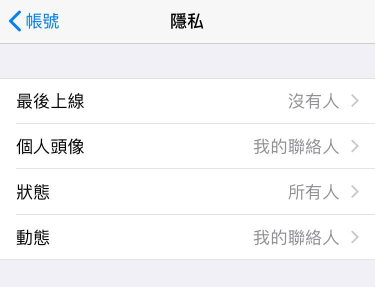 【WhatsApp功能】17大Whatsapp實用隱藏功能2020年版!實用多蘿蘿 錄音轉文字、已讀不回不被發現