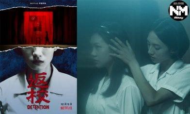 Netflix《返校》影集12月恐怖上線 重新揭開翠華中學禁忌故事|煲劇人生