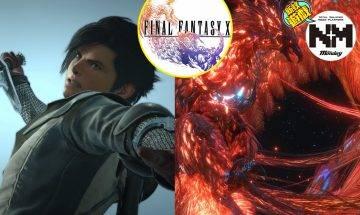 PS5有《FF》!《Final Fantasy XVI》又玩美男子主角  召喚獸大戰 似足《Final Fantasy XV》