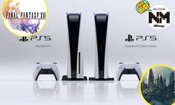 PS5價錢+香港發售日懶人包 | 5款PS5首發遊戲率先睇!
