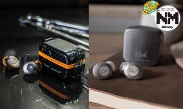 Klipsch T5 II True Wireless超絕大升級!Klipsch x 麥拿倫McLaren 真無線耳機   9月尾開賣