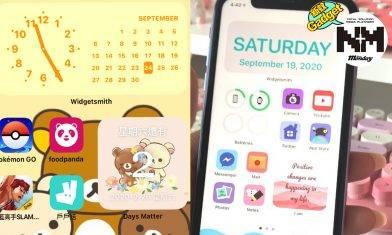 iOS 14必裝4款Widgets App!輕鬆教你Set靚部iPhone!