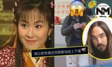 葉璇2.5版本 素顏照嚇親人!網民:呢個長髮男人嚟?