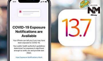 iOS 13.7正式推出!ifanboy:即刻慳電咗  升級完新功能香港反而無得用!?