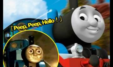 【#食住花生等睇戲】《Thomas小火車》出真人動畫?!