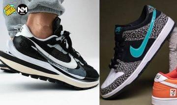 【波鞋推薦】11月注目波鞋大哂冷!「鞋王」Sacai Nike再次來襲!