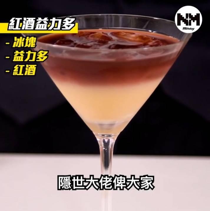cocktail食譜|6款「多多雞尾酒」在家都整到 紅酒同啤酒都可以溝益力多?