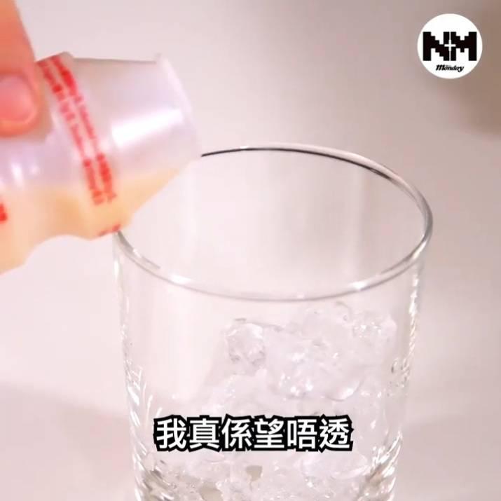 先倒益力多入杯做底